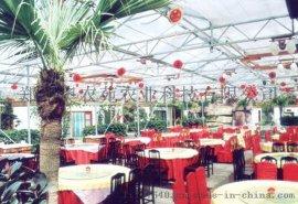 河南生态餐厅、生态温室酒店建设