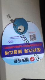 西安宣传广告扇子、促销礼品供应可定制logo