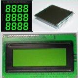 厂家供应VA黑膜LCM液晶显示模块可开模定制