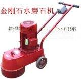 DMS350型水磨石機 路面水泥磨石機 水磨石機 水磨石地坪機 水泥打磨機
