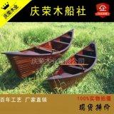 新品热销欧式两头尖木质装饰景观情侣手划休闲钓鱼观光游玩木船