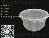 500ml一次性pp塑料打包碗透明塑料打包碗