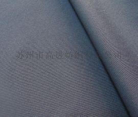 半光尼龙牛津布干湿法涂层摩托车服面料