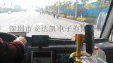 车载自动报站器_自定义报站器语音