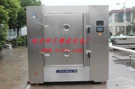 YZWZ微波真空干燥机