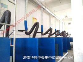 济南周边工业中央集中式焊接烟尘空气净化器 可根据客户需求定制