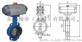 上海**品牌东隆阀业出售D671X对夹式气动蝶阀图子