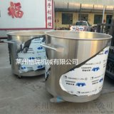格瑞机械供应不锈钢拉缸,1000L不锈钢化工储存罐