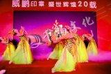 企业庆典活动策划方案要点 东莞市千扬文化策划