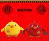 雞年吉祥物毛絨玩具公仔定製生肖雞年公仔禮品加logo廠家現貨批發