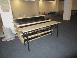 条形桌,折叠会议桌,折叠台架,演讲报告桌