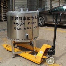 智慧電氣混合動力化工反應釜 建築膠水生產設備送膠水配方