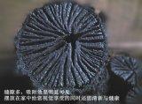 烧烤碳 天然果木碳易燃炭环保竹炭实木 户外烧烤工具 净重