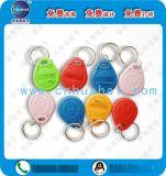 钥匙扣卡IC卡ID卡厂家价格