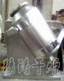 不锈钢SYH-600型三维多向运动混合机 饲料化肥药材调味料混合