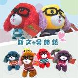 新款眼鏡狗兒童玩具狗毛絨公仔兒童創意生日禮物玩偶廠家現貨批發