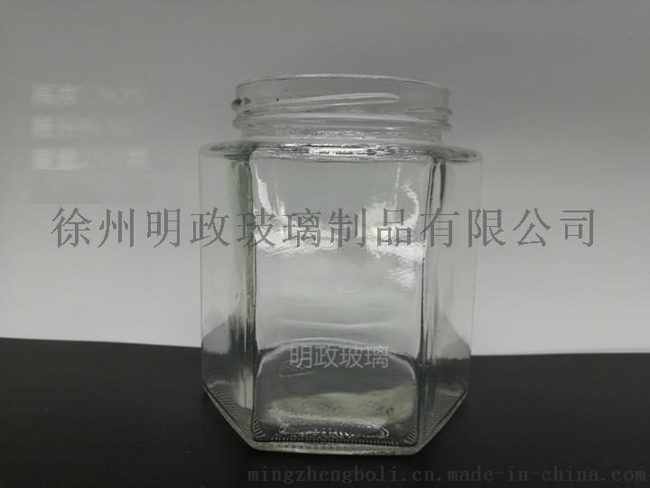 玻璃酱菜瓶 玻璃酱菜瓶