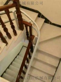 启运 直销无障碍别墅电梯家用爬楼小型升降机老人残疾人楼道式座椅电梯