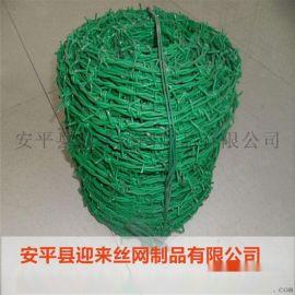 镀锌包塑刺绳,镀锌刺绳勾现货,刺绳网防护