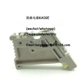 凯格电器EW-35终端固定件端子C45导轨塑料堵头固定座SAK通用固定件阻燃