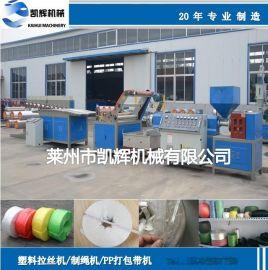 塑料拉丝机,塑料扁丝拉丝机,遮阳网拉丝生产线