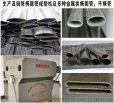 不锈钢平椭圆管/不锈钢椭圆管,佛山市艺鼎管业有限公司