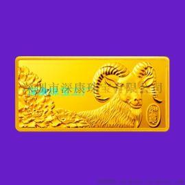 深圳订做足金9999金条制造厂商务专用纯金9999**贺岁礼品直销