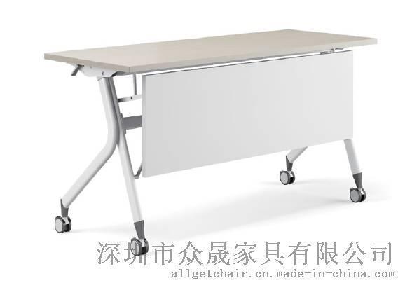 折叠培训条桌 会议组合条桌定制 学习培训桌椅批发厂家