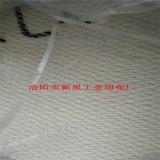 鐵礦帶式過濾機濾布 鋅礦濾布 銅礦濾布 鐵精粉過濾布廠家批發