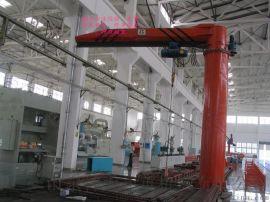 山东神力BZ型定柱式悬臂吊悬臂起重机