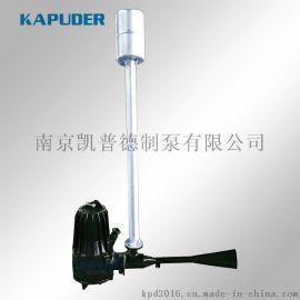 潜水射流曝气机QSB1.5kw 移动式曝气机