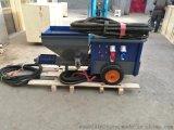 燕強機械真石漆乳膠漆水泥膩子砂漿高壓噴塗機