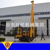 华巨轮式钻井机 100米水井钻机价格
