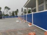 撘建PVC工程圍擋、工地施工圍牆
