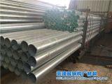 出口钢材槽钢生产商 上海出口钢材槽钢 出口钢材槽钢采购 宜德供