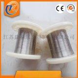 0.4mm國產kanthal絲 0Cr21Al6Nb鐵鉻鋁絲 1軸電子煙發熱絲 電熱絲