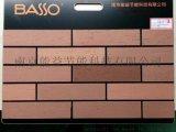 Lu  青海供应质轻体薄经久耐用劈开砖/柔性面砖/文化艺术砖/软瓷 锦埴外墙贴面砖
