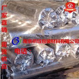 厂家直销大型设备出口真空包装走海运铝塑编织膜 锡纸编织布18丝