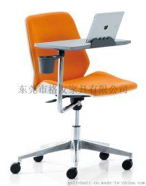 移动旋转培训椅   带写字板塑料培训椅 新闻椅 移动会议椅