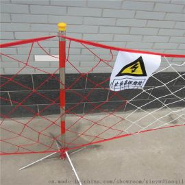 安全网电力安全围网施工隔离网安全绝缘围栏临时防护遮拦