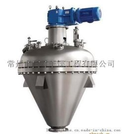 DZW系列锥形螺带混合干燥机