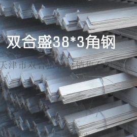 非标38*3小角钢角铁