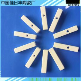 TO-264氧化铝陶瓷片导热绝缘片MOS三极管IGBT大功率散热垫片22*28