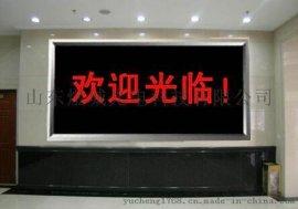 室内LED单元板该如何分类