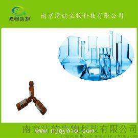 异鼠李素-3-O-新橙皮苷55033-90-4