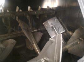 江苏厂家供应 WZ 系列无重力双轴桨叶混合机
