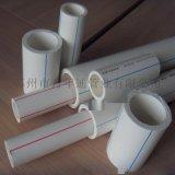 PP-R/PPR給水管/PP-R冷熱水給水管