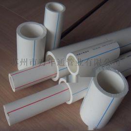 PP-R/PPR给水管/PP-R冷热水给水管