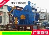金拓干式铜米机设备具有以下优点/云南普洱