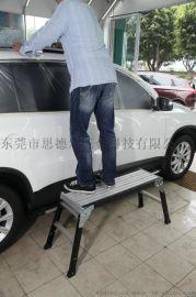 东莞思德尔折叠梯  洗车台折叠梯